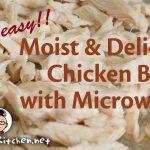 FAQ: How to cook frozen chicken breast in microwave? – Kitchen