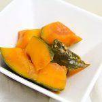 Microwave Kabocha Pumpkin   Hawaiian Electric