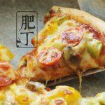 Mini Pizza Bites – Palatable Pastime Palatable Pastime