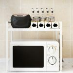 Home & Garden New Utility 2 Tier Rice Cooker Rack Microwave Oven Stand  Storage Adjustable Kitchen, Dining & Bar