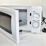 Really low power microwaves | Microwave Service Company Ltd