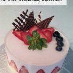 No-Bake Strawberry Cheesecake 士多啤梨芝士凍餅– EC Bakes 小意思